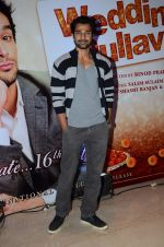hanif Hilal at Wedding Pullav film launch on 17th Aug 2015 (421)_55d2e701cf916.JPG