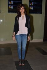 Karisma Tanna snapped as they watch All is Well in PVR on 20th Aug 2015 (4)_55d73ae6cbabf.JPG