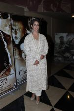 Manisha Koirala at Chehere premiere in PVR on 20th Aug 2015 (31)_55d73d343c106.JPG