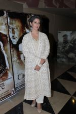 Manisha Koirala at Chehere premiere in PVR on 20th Aug 2015 (35)_55d73d369d453.JPG