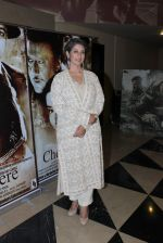 Manisha Koirala at Chehere premiere in PVR on 20th Aug 2015 (39)_55d73d39d48cf.JPG