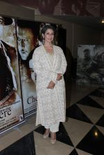 Manisha Koirala at Chehere premiere in PVR on 20th Aug 2015 (40)_55d73d3af2251.JPG