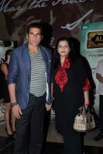 Mukesh Rishi at Chehere premiere in PVR on 20th Aug 2015 (20)_55d73d68500fe.JPG