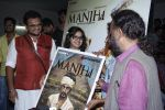 Nawazuddin Siddiqui, Ketan Mehta at Manjhi screening in Lightbox on 20th Aug 2015 (47)_55d73c1ac654a.JPG