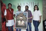 Nawazuddin Siddiqui, Ketan Mehta at Manjhi screening in Lightbox on 20th Aug 2015 (48)_55d73c1c271d4.JPG