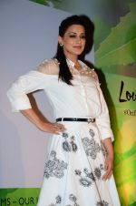 Sonali Bendre at Oriflame event in Blue Frog on 20th Aug 2015 (19)_55d73b7263028.JPG