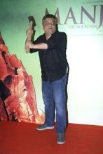 Swanand Kirkire at Manjhi screening in Lightbox on 20th Aug 2015 (5)_55d73c8243ee0.JPG