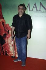 Swanand Kirkire at Manjhi screening in Lightbox on 20th Aug 2015 (7)_55d73c83dbf69.JPG