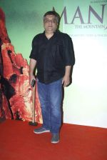 Swanand Kirkire at Manjhi screening in Lightbox on 20th Aug 2015