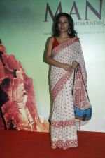 Tannishtha Chatterjee at Manjhi screening in Lightbox on 20th Aug 2015