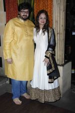 smita thackeray_s bday bash on 18th Aug 2015 (29)_55d721d89e267.JPG