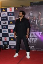 Anil Kapoor at Welcome back promotions in Thane, Mumbai on 23rd Aug 2015