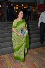 Asha Parekh at book launch in Bandra, Mumbai on 23rd Aug 2015 (10)_55dabc19ed02d.JPG