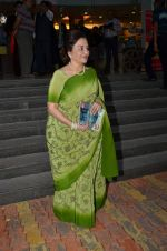 Asha Parekh at book launch in Bandra, Mumbai on 23rd Aug 2015 (11)_55dabc1b9e6d2.JPG