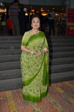 Asha Parekh at book launch in Bandra, Mumbai on 23rd Aug 2015 (14)_55dabc1f1e932.JPG