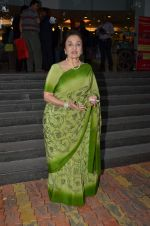 Asha Parekh at book launch in Bandra, Mumbai on 23rd Aug 2015 (15)_55dabc2135446.JPG