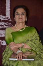 Asha Parekh at book launch in Bandra, Mumbai on 23rd Aug 2015 (7)_55dabc2b27534.JPG