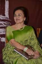 Asha Parekh at book launch in Bandra, Mumbai on 23rd Aug 2015 (8)_55dabc16c10b1.JPG