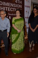 Asha Parekh at book launch in Bandra, Mumbai on 23rd Aug 2015 (9)_55dabc18cc875.JPG