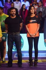 Katrina Kaif, Saif Ali Khan at Pro Kabaddi finals in NSCI on 23rd Aug 2015 (104)_55dabf58c8590.JPG