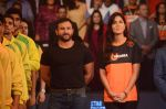 Katrina Kaif, Saif Ali Khan at Pro Kabaddi finals in NSCI on 23rd Aug 2015 (112)_55dabf5be6440.JPG