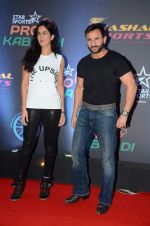 Katrina Kaif, Saif Ali Khan at Pro Kabaddi finals in NSCI on 23rd Aug 2015 (68)_55dabf54c82fb.JPG
