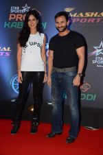 Katrina Kaif, Saif Ali Khan at Pro Kabaddi finals in NSCI on 23rd Aug 2015 (70)_55dabf558b968.JPG