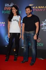 Katrina Kaif, Saif Ali Khan at Pro Kabaddi finals in NSCI on 23rd Aug 2015 (72)_55dabf5662f54.JPG