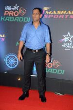 Mahendra Singh Dhoni  at Pro Kabaddi finals in NSCI on 23rd Aug 2015