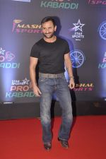Saif Ali Khan at Pro Kabaddi finals in NSCI on 23rd Aug 2015