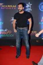 Saif Ali Khan at Pro Kabaddi finals in NSCI on 23rd Aug 2015 (70)_55dabf61c2352.JPG