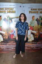 Dia Mirza attend Kunal Kapoor