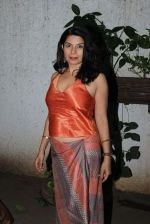 Mita Vashisht at Highway film screening in Sunny Super Sound on 24th Aug 2015