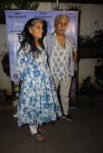 Ratna Pathak, Naseeruddin Shah at Highway film screening in Sunny Super Sound on 24th Aug 2015