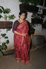 Renuka Shahane at Highway film screening in Sunny Super Sound on 24th Aug 2015 (26)_55dc0d1cb111e.JPG