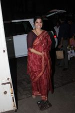 Renuka Shahane at Highway film screening in Sunny Super Sound on 24th Aug 2015 (19)_55dc0d15f16ab.JPG
