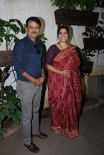 Renuka Shahane, Girish Kulkarni at Highway film screening in Sunny Super Sound on 24th Aug 2015