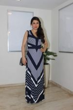 Tisca Chopra at Highway film screening in Sunny Super Sound on 24th Aug 2015