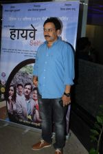 at Highway film screening in Sunny Super Sound on 24th Aug 2015
