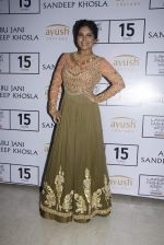 Bhumi Pednekar at Abu Jani Red Carpet on 25th Aug 2015