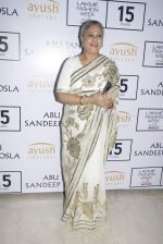 Jaya Bachchan at Abu Jani Red Carpet on 25th Aug 2015