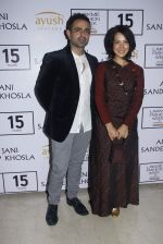 Mayank Anand, Shraddha Nigam at Abu Jani Red Carpet on 25th Aug 2015 (207)_55dd82cb315e0.JPG