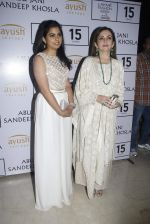 Nita Ambani at Abu Jani Red Carpet on 25th Aug 2015
