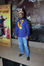 Ketan Mehta at Baankey Ki Crazy baraat screening in Mumbai on 26th Aug 2015 (114)_55deb45a0e4d7.JPG