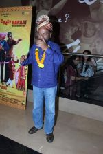 Ketan Mehta at Baankey Ki Crazy baraat screening in Mumbai on 26th Aug 2015 (112)_55deb45831425.JPG