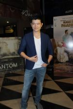 Meiyang Chang at Baankey Ki Crazy baraat screening in Mumbai on 26th Aug 2015 (107)_55deb4627a788.JPG