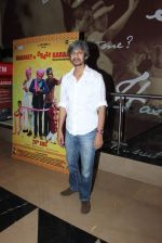 Vijay Raaz at Baankey Ki Crazy baraat screening in Mumbai on 26th Aug 2015 (78)_55deb4bd9db7f.JPG