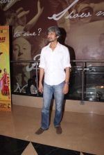 Vijay Raaz at Baankey Ki Crazy baraat screening in Mumbai on 26th Aug 2015 (79)_55deb4be820dd.JPG