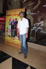 Vijay Raaz at Baankey Ki Crazy baraat screening in Mumbai on 26th Aug 2015 (80)_55deb4bfe5ea2.JPG