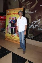 Vijay Raaz at Baankey Ki Crazy baraat screening in Mumbai on 26th Aug 2015 (81)_55deb4c0cd2b8.JPG